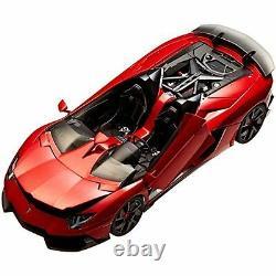 AUTOart 1/18 Lamborghini Aventador J Metallic Red Diecast Model 74673